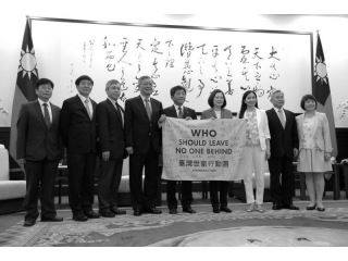 What is WHO?臺灣與WHO的73年分合史